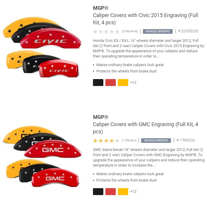 MGP Caliper Covers With Civic Engraving
