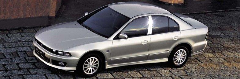 Mitsubishi Galant 2000 Custom. 2000 MITSUBISHI GALANT CHROME
