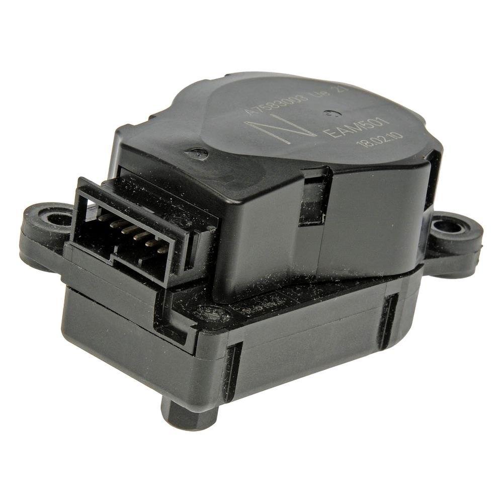 Dorman 604 5120 air door actuator for Door actuator