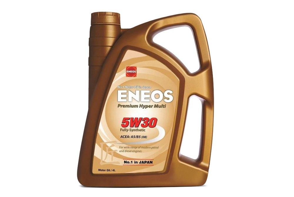 Motor oil 0w 20 premium synthetic rc for Motor inn spirit lake ia