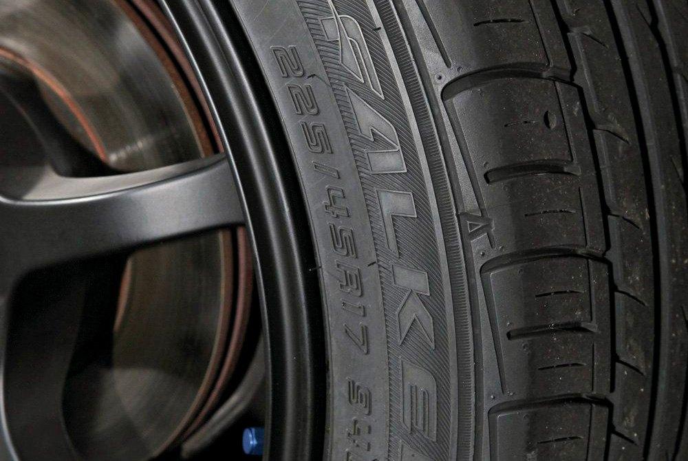 Low Rolling Resistance Tires >> Falken 15 Inch Tires - CARiD.com