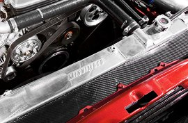 Intercooler by Mishimoto