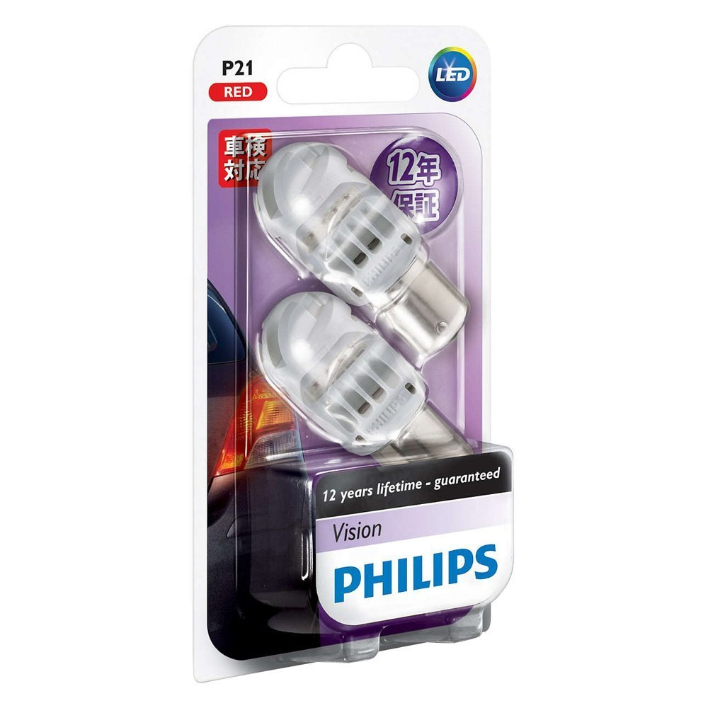 philips 12839redb2 vision led bulbs 1156r. Black Bedroom Furniture Sets. Home Design Ideas