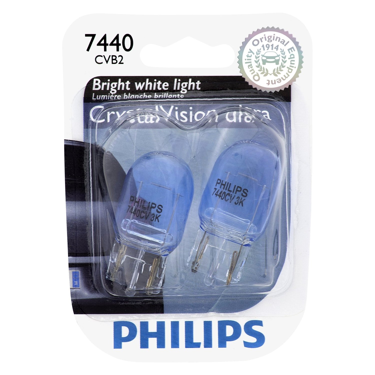 philips honda fit 2017 miniatures stop tail light bulbs. Black Bedroom Furniture Sets. Home Design Ideas