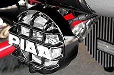PIAA™ - SMR Driving XTreme Plus Halogen Lamp Kit