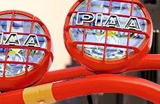 PIAA™ - ATP XTreme Plus Halogen Lamp Kit