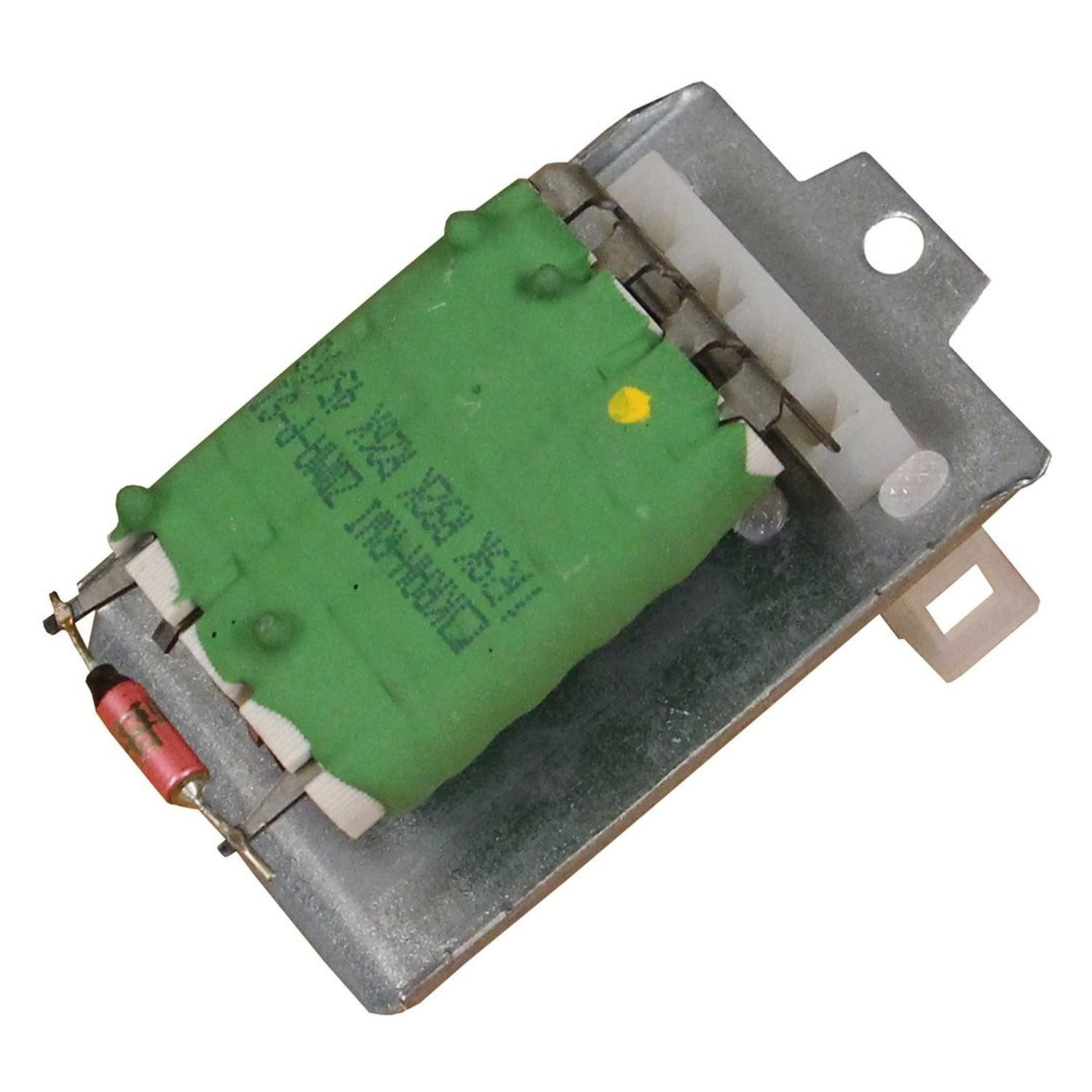 Rein hvac blower motor resistor for What is a blower motor resistor