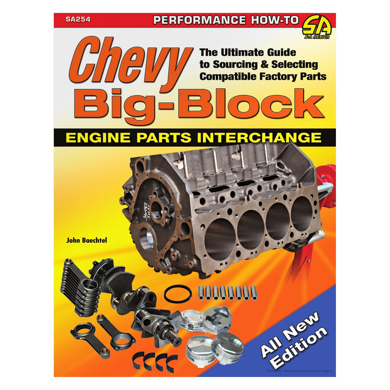 S-A Design® - Chevy Big-Block Engine Parts Interchange: The Ultimate Guide  to