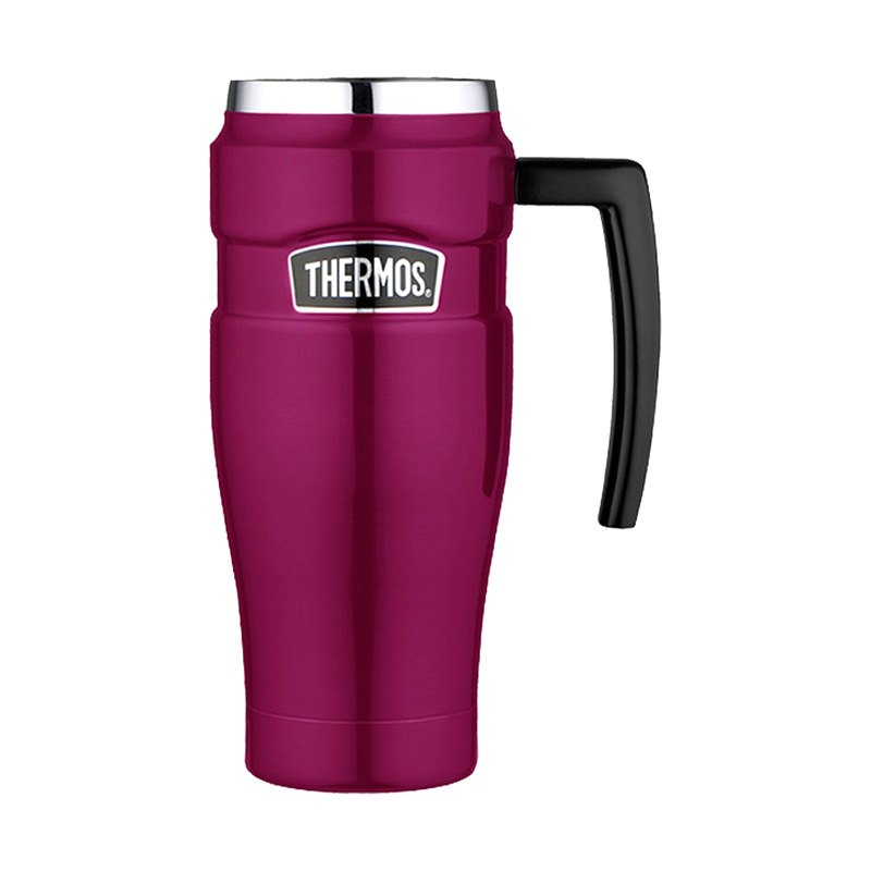 Travel Mug Brand List