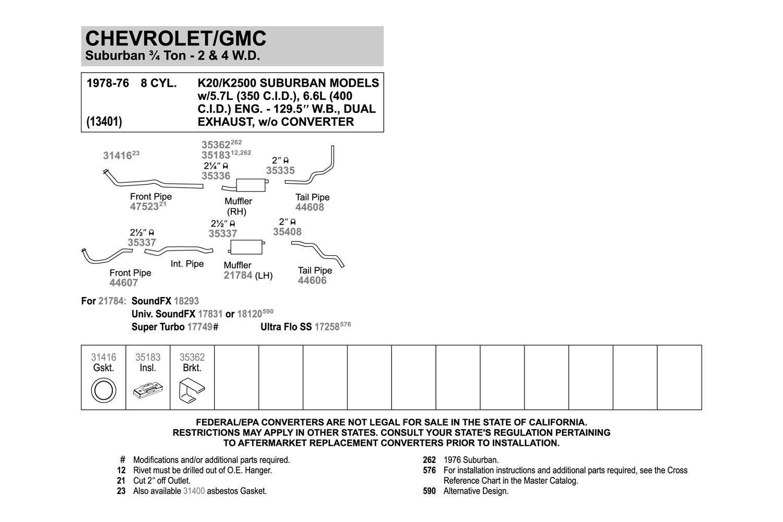 exhaust diagram walker easy wiring diagrams u2022 rh a1 car truck stuff com walker mdd wiring diagram walker mtghs wiring diagram