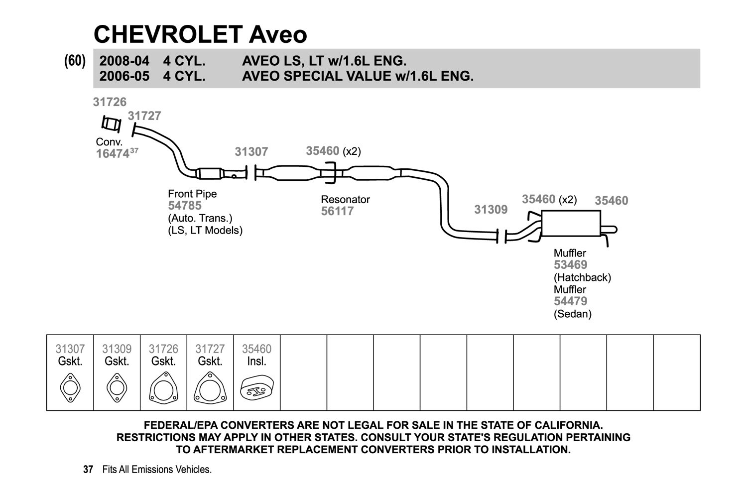 2005 chevy aveo ignition wiring diagram 04 chevy aveo exhaust wiring diagram