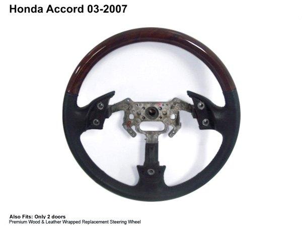 2003+honda+accord+black